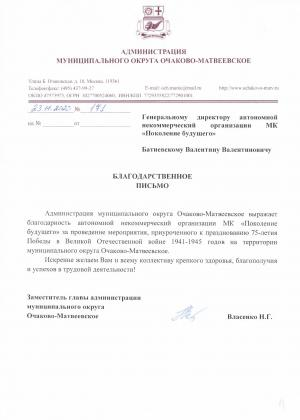 Власенко-1.jpg